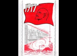 DDR-Gedenkblatt, 60 Jahre Oktoberrevolution