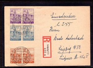 SBZ, Thüringen R-Ortsbrief mit Ak-St.