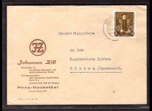 DDR. EF. Mi.-Nr. 588