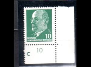 DDR Mi.-Nr. 846 Xy II UR 3 DKZ, postfrisch.