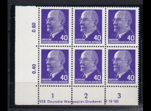 DDR Mi.-Nr. 936 Xx I DV 1 C, postfrisch.