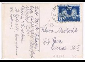 DDR: EF Dt.-Sowj. Freundschaft 12 Pfg. 1951 auf Fernkarte