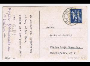DDR: EF Postgewerkschaft 12 Pfg. 1950 auf Fernkarte
