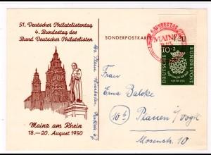 """Ereigniskarte: """"Dt. Philatelistentag 1951"""", frankiert mit Bachsiegel vom OR"""