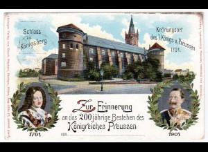 Privatganzsache 200 Jahre Preußen