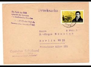 """DDR: Losungsstempel """"Die Politik der DDR entspricht..."""""""