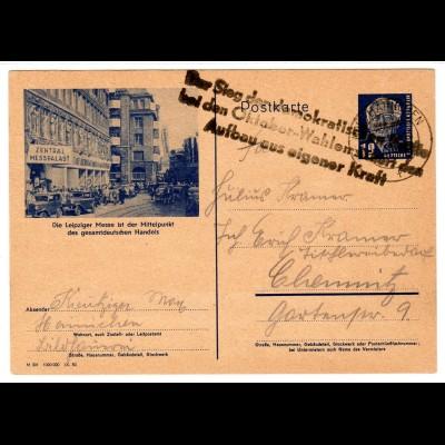"""DDR: Losungsstempel: """"Der Sieg der demokratischen...."""""""