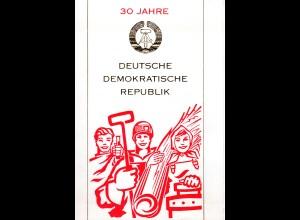 DDR-Gedenkblatt, 30. Jahre DDR