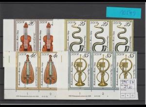 DDR, Musikinstrumente-Museum mit DV, postfrisch