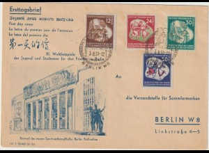 DDR FDC Weltfestspiele 1951
