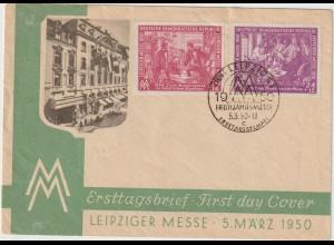 DDR FDC Frühjahrsmesse 1950