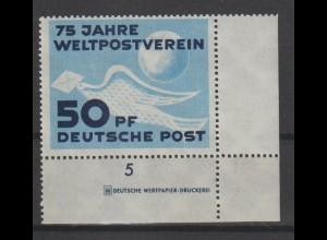 DDR, Mi.-Nr. 242, durchgezähnt, ** mit DZ