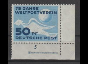 DDR, Mi.-Nr. 242 (UPU) postfrisch nicht durchgez. mit DZ