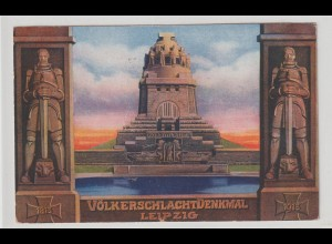 Privatganzsache Völkerschlachtdenkmal Leipzig, gebraucht