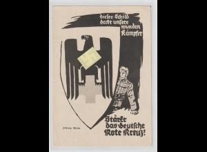 """Privatganzsache """"Stärkt das deutsche Rote Kreuz"""" , gebraucht"""