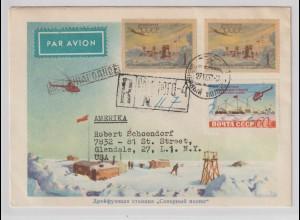 Sowjetunion: Dekor. Einschreibbrief von sowj. Nordpolstation