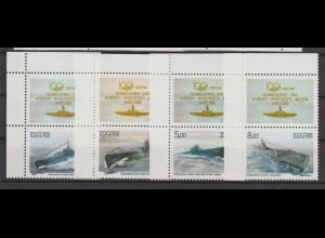 Russland: U-Boote mit Zierfeld (senkrecht)
