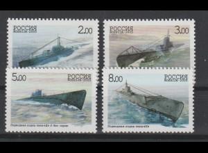Russland: 100 Jahre russische U-Boote (2005)