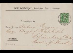 "Schweiz: Privatganzsache ""Heubergers Kefir-Pastillen"", 1908"