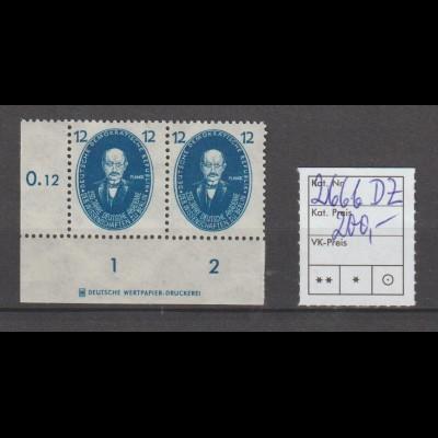 DDR-Druckvermerke: Aus dem Akademiesatz 1950 12 Pfg. (Planck) mit DZ