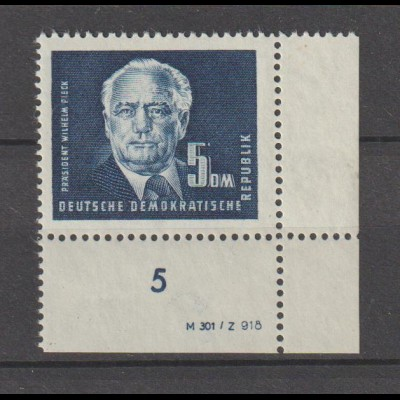 DDR-Druckvermerke: Pieck 5 Mark mit DV