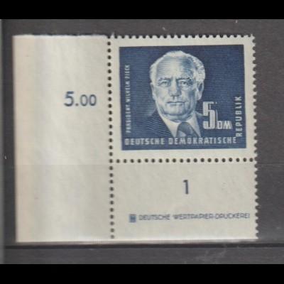 DDR-Druckvermerke: Pieck 5 Mark mit DZ