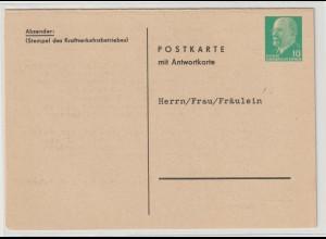 DDR Privatganzsache PP15 (Versandhaus Bestellkarte)