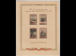 UdSSR: Block 13x - Zum 70. Geburtstag Stalins