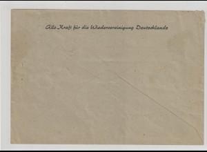 """DDR., Zudruck auf Behördenbrief """"Alle Kraft für die Wiedervereinigung..."""""""