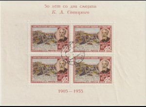 Sowjetunion Block 15c (Sawitzkij), gestempelt