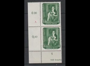 DDR-Plattenfehler: 694 (Gemälde) PF I; postfrisch, gepr. Mayer