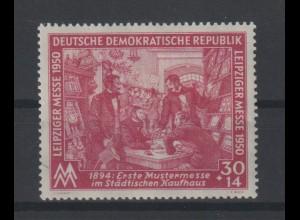 DDR-Plattenfehler: 249 (Messe 1950) PF I; postfrisch., Befund Mayer
