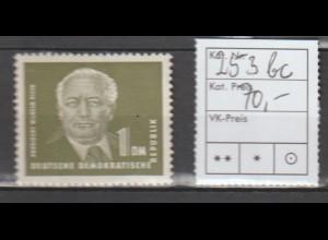 DDR Pieck I: 1 DM. in bc-Farbe, **, geprüft
