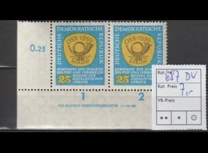 DDR-Druckvermerke: 25 Pfg. Postkonferenz, **