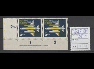 DDR-Druckvermerke: 5 DM Flugpostmarke, **