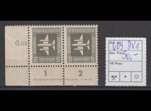 DDR-Druckvermerke: 5 Pfg. Flugpostmarke, **