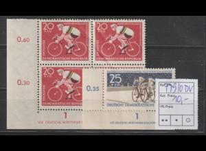 DDR-Druckvermerke: Friedensfahrt 1960, **