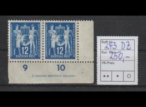 DDR-Druckvermerke: 12 Pfg.Postgewerkschaft, - DZ -, **