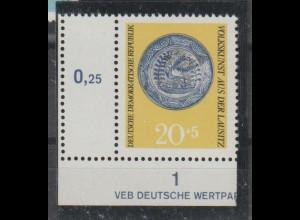 DDR. Mi.-Nr. 1522 mit linkem Rand-Leerfeld postfrisch.