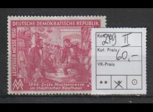 DDR spezial: 30 Pfg. Leipziger Frühjahrsmesse 1950 mit PF II, *, BPP-geprüft