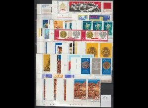 DDR Druckvermerke: Lot aus Jahrgang 1970
