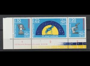 DDR Druckvermerke: Zeiss-Planetarium (1971)