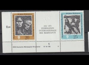 DDR Druckvermerke: 20 Jahre FIR (1971)