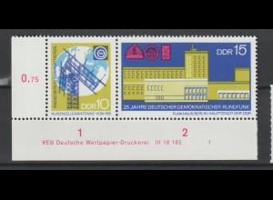 DDR Druckvermerke: 25 Jahre DDR-Rundfunk (1970)