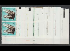 DDR Druckvermerke: Minerale (1972)