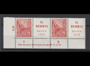 DDR Druckvermerke: Debria-Zusammendruck (1959)