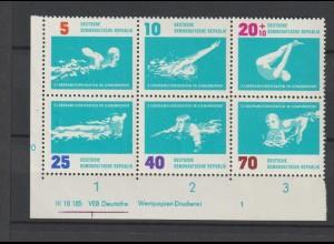 DDR Druckvermerke: Schwimm-EM (6er Block) (1962)