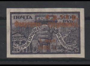 Russland Nr. 214a postfrisch (MNH), Befund Hovest