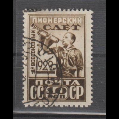 Sowjetunion: 10 Kop. Pioniertreffen in besserer D-Zähnung, gebr., geprüft