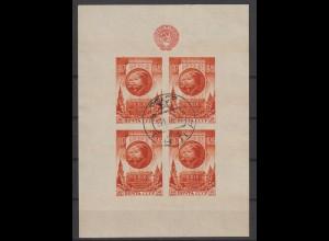 Sowjetunion: Block 9 (29. Jahrestag der Okt.-rev.), gest., Attest Hovest